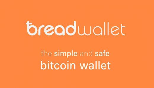 bread walletの設定方法と送受信方法