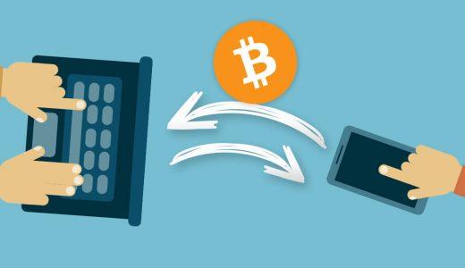 コインチェックで通貨を送受信する方法
