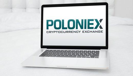 Poloniexの口座開設方法