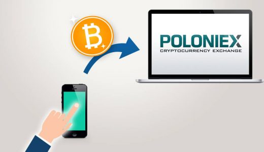 3-1-3. Poloniexへの送金方法と受取方法