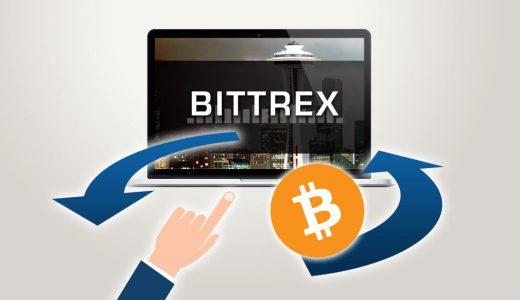 Bittrexでの送金と受取