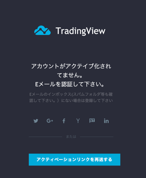 tradingview06