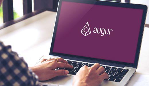 「Augur(オーガー)」を使ってみよう!
