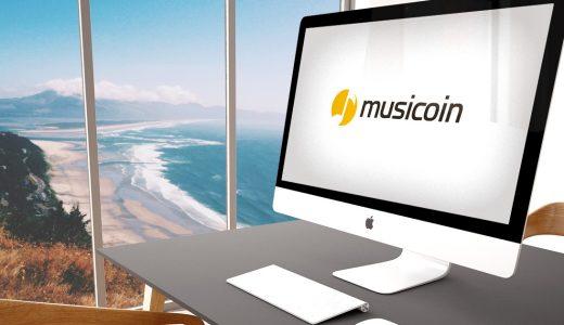 「Musicoin(ミュージックコイン)」を使ってみよう!