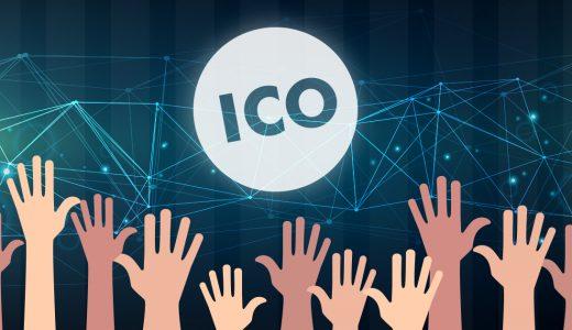 ICOの本来あるべき姿とICOへの参加基準