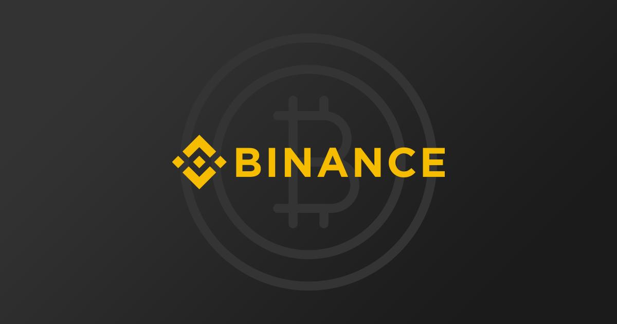 Binance(バイナンス)で通貨を送受信する方法