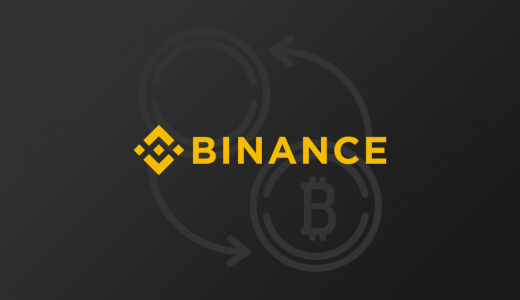 Binance(バイナンス)でトレードする方法